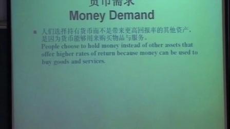49 清华大学钱颖一教授经济学原理