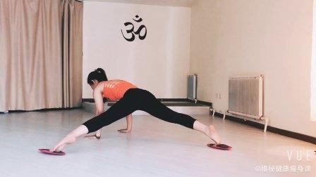 维秘瘦身高级滑垫儿练习【沈阳铁西知心瑜伽工作室】
