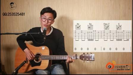 革命吉他教程NO.51梁博《男孩》吉他教学教程弹唱教学教程