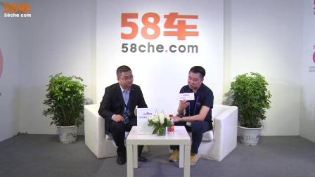 2018车展 专访云度新能源汽车营销公司副总经理-张贵贵
