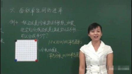 小学语文学习方法 小学辅导老师 小学数学六年级上册