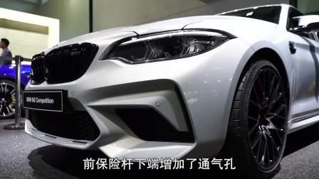 2018北京车展:宝马M2