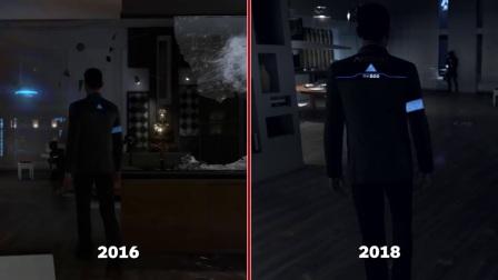 【游民星空】《底特律:变人》E3 2016VS现在的Demo试玩