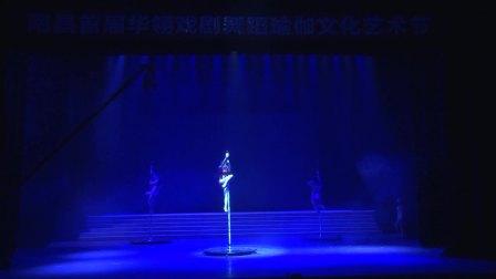 鹰潭钢管舞表演视频《虫儿飞》第一部分【江西