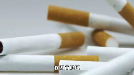 20元一包的玉溪烟,成本价格多少?说出来你都不相信