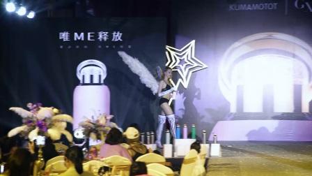 2018杯业熊本士新品发布会