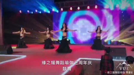 媛之缘东方舞演出设备租赁尚亿舞台