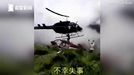 直升机救失事直升机又失事 1男子被叶片削中身亡