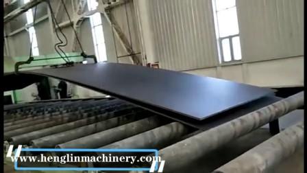 青岛恒林集团:钢板预处理线