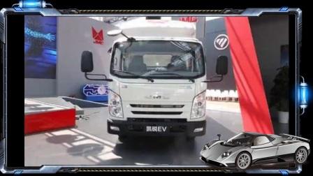 重载、纯电动  江铃轻卡北京车展发两款新品