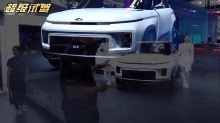 吉利全新SUV概念车亮相北京车展 定名CONCEPT ICON