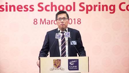 20180308 香港中文大學新春雞尾酒會
