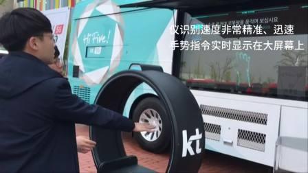 韩朝首脑会谈主新闻中心5G人机互动手臂体验