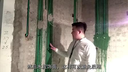 今朝装饰设计师马博申讲解水电路改造注意事项