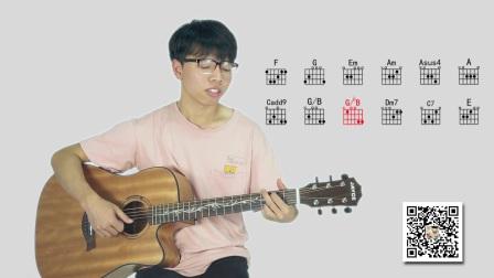 02《起风了》抖音热门吉他弹唱教学合集