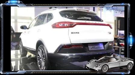 猎豹汽车 2018 北京国际车展 Mattu 发布亮相