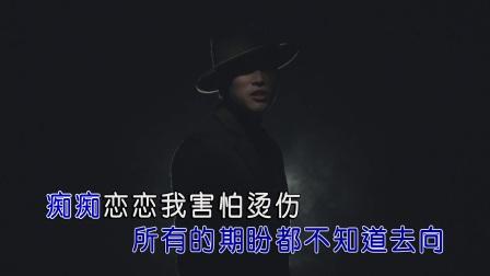 雨宗林-烫伤(原版)红日蓝月KTV推介