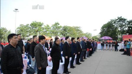 陕西省第四届全民健身操舞大赛启动仪式千人唱《国歌》