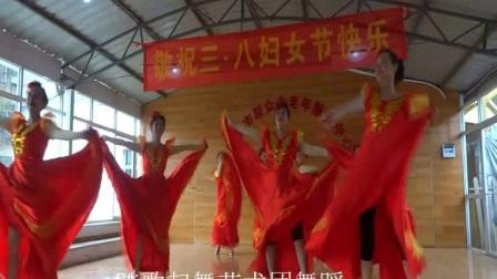 踏歌起舞艺术团舞蹈节日快乐1
