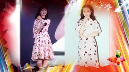 赵雅芝和范冰冰同穿连衣裙,两人年龄相差26岁,气质却差距不大