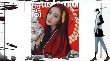 尴尬了!倪妮最新写真太普通,同在日本取景,却不