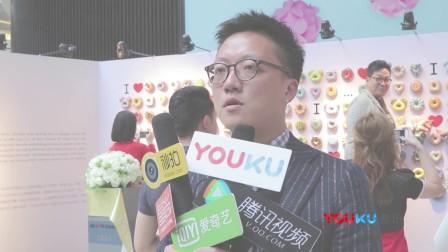 """尚嘉中心携手艺术家金载容呈现""""WE LOVE DONUTS""""主题艺术展"""