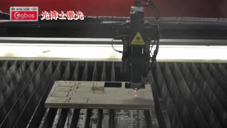 激光切割刀模机
