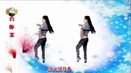 腊月广场舞 -《公虾米》教学版