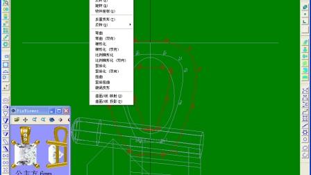 Lesson6-zuoye-Pendant-11