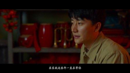 《芳华》:战争年代 黄轩苗苗诠释爱与责任