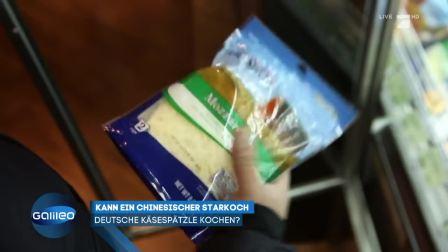 且看三号黄浦会主厨文国雄师傅如何复制素未蒙面的传统德国菜品