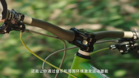 AfterShokz韶音-骨传导蓝牙耳机宣传视频