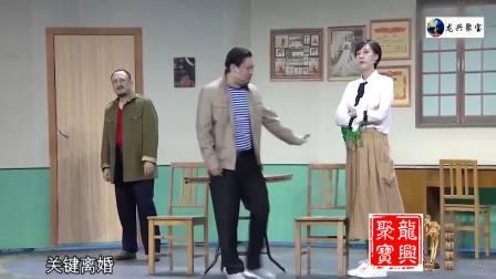 贾冰王雪东任梓慧爆笑小品《我为你而来》,全程搞笑无尿点!