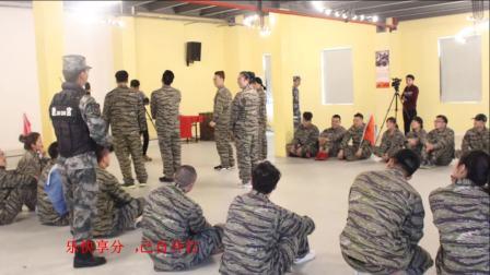 健身中国梦战士来到上海西点军校进行户外拓展训练