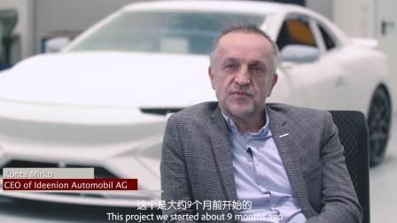 【爱驰汽车】RG Nathalie欧洲测试纪实