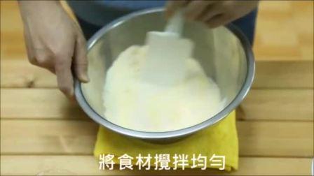 【三得冠食品】蛋糕奶茶(布蕾奶茶)制作方法 Cream Milk Tea
