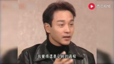 张曼玉问张国荣: 你以后老了怎么办?