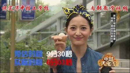 最牛汽修工(上)保定华中技工学校内部视频