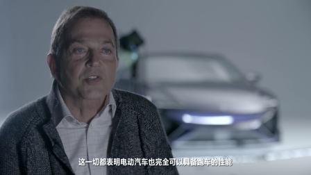【爱驰汽车】采访Roland Gumpert