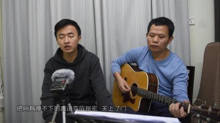 吉他弹唱-《春风十里》(张俊彦&阿会)