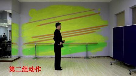 今世缘广场舞《放下手机》原创,编舞:王小花    背身演示及分解动作
