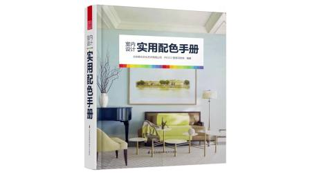 《时尚与古典大宅方案》No.3