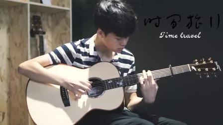 吉他指弹岸部真明《时间旅行》-楚门1880