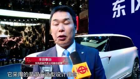 【车展】日产汽车与东风日产及东风启辰开启全新电动汽车时代