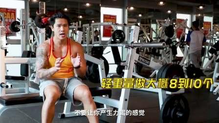 做力量训练前应该怎么热身, 不会消耗太多体能力量?