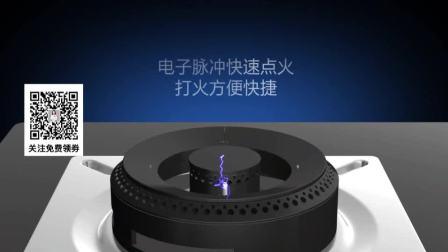 老板电器官方(4)—【2018燃气灶哪个品牌最好?】56B0