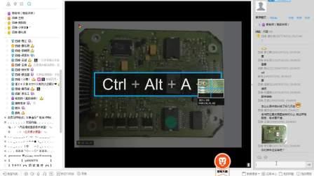 四维汽车培训机构  汽车电脑板维修第一节