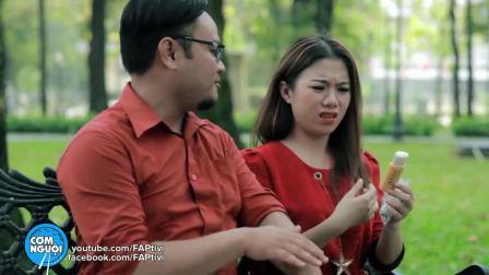 情侣装(冷饭特辑)Áo Cặp(FAP TV Cơm Nguội - Tập 6)