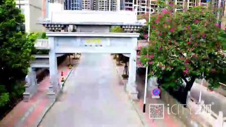 删减-粤语 番禺区官堂村华南信息港项目 0428-1