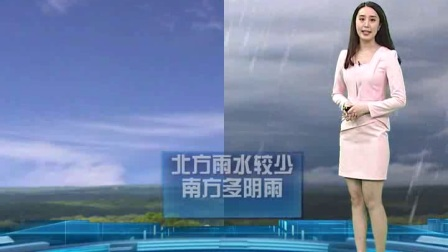 20180428广东卫视天气预报